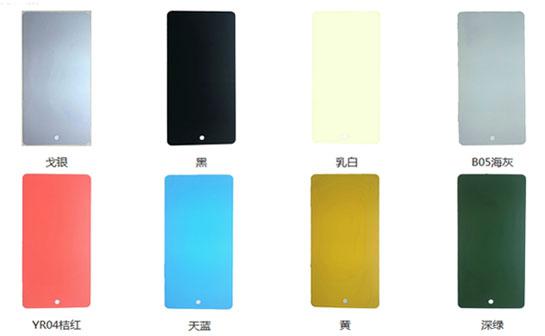 耐高温漆的颜色样板