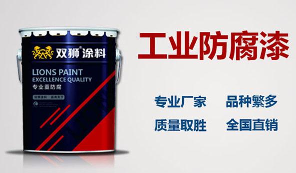 环氧树脂漆多少钱一桶?您买贵了吗?