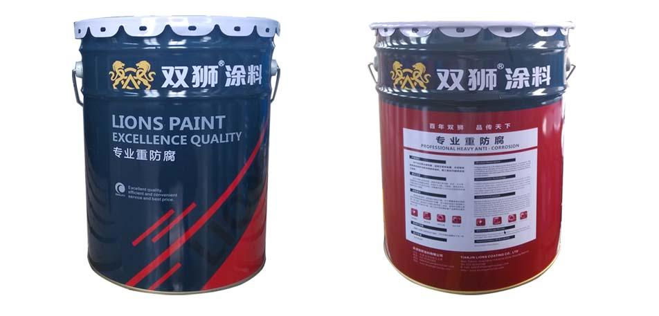 脂肪族聚氨酯面漆-環氧富鋅底漆-天津市雙獅塗料有限