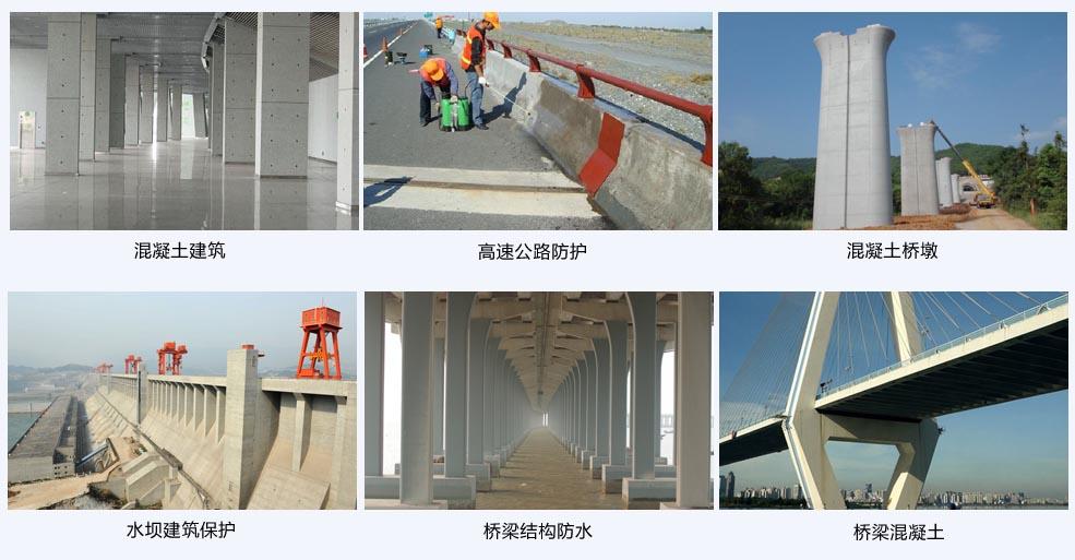 硅烷浸渍剂主要用途/