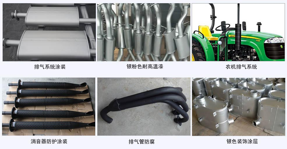W61-650耐高温漆用途/